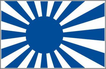 Flagge Fahne Japan Kriegsflagge blau 90 x 150 cm - Vorschau