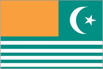 Flagge Fahne Kaschmir 90 x 150 cm - Vorschau