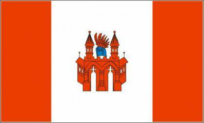 Flagge Fahne Neubrandenburg 90 x 150 cm - Vorschau