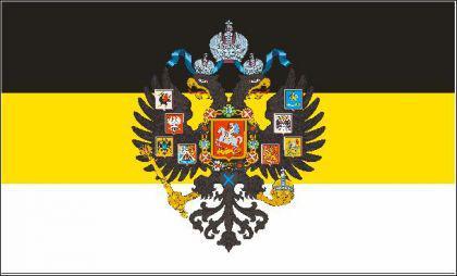 Flagge Fahne Romanov Wappen 90 x 150 cm - Vorschau