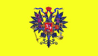 Flagge Fahne Russland Zarenreich 90 x 150 cm - Vorschau