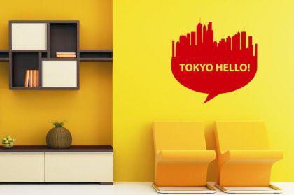 Wandtattoo Tokio Hello Skyline