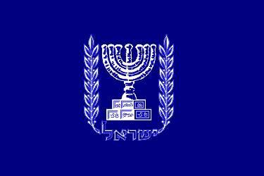Flagge Fahne Israel Präsident 90 x 150 cm - Vorschau