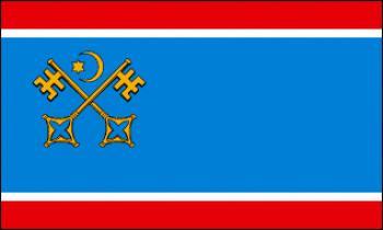 Flagge Fahne St. Peter Ording 90 x 150 cm - Vorschau