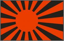 Flagge Fahne Japan Krieg schwarz rot 90 x 150 cm
