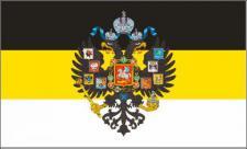 Flagge Fahne Romanov Wappen 90 x 150 cm