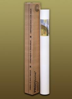 Profhome PremiumVlies Profi-Malervlies Renoviervlies Glattvlies überstreichbare Vliestapete weiß 150 g | 25 qm Rolle