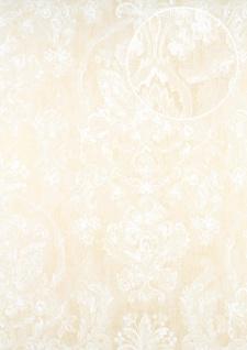 Barock Tapete ATLAS CLA-602-2 Vliestapete geprägt mit floralen Ornamenten glänzend beige perl-weiß creme-weiß 5, 33 m2