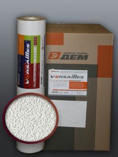 EDEM 202-40 Dekorative Struktur Schaum-Tapete rauhfaser weiß putz optik | 71 qm - 1 Kart. 9 Rollen