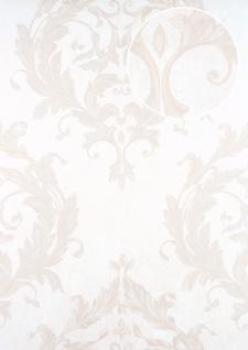 Barock Tapete ATLAS CLA-603-1 Vliestapete geprägt mit Ornamenten glänzend weiß perl-weiß perl-beige grau-beige 5, 33 m2