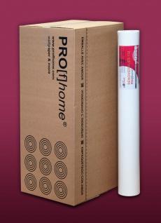 Profhome Renoviervlies 130 g Malervlies glattes Vlies rissüberbrückende Vliestapete weiß | 168, 75 qm 1 Karton 9 Rollen