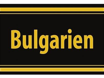 "1 x SAFE 1130 SIGNETTE Aufkleber selbstklebend "" Bulgarien """