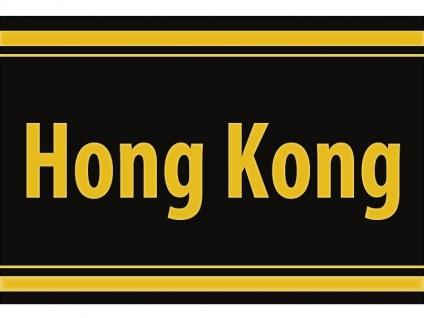 """1 x SAFE 1130 SIGNETTE Aufkleber selbstklebend """" Hong-Kong """""""
