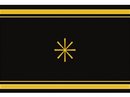 "1 x SAFE 1130 SIGNETTE Aufkleber Philatelistische Symbole "" * "" Falz"