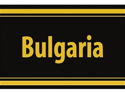 "1 x SAFE 1130 SIGNETTE Aufkleber selbstklebend Bulgarien "" Bulgaria """