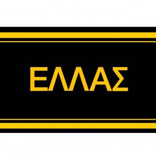 """1 x SAFE 1130 SIGNETTE Aufkleber selbstklebend Griechenland - Hellas """" Ellas """" (helvetia)"""