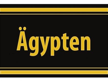 "1 x SAFE 1130 SIGNETTE Aufkleber selbstklebend "" Ägypten """