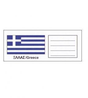 6 x KOBRA FEL-LAND-GR Länderschildchen mit farbiger Flagge Griechenland - Hellas - Greece Für die Münzblätter FE24 oder zum gestallten von Vordruckblättern - Vorschau 1