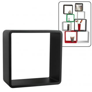 """SAFE 5320 Deko Präsentationsrahmen Würfel Cube """" Quadro Schwarz """" XL - ExtraLarge L 41 x H 41 x T 19, 5 cm Für alle Schätze von A - Z"""