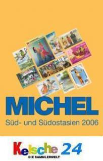 MICHEL Süd- und Südostasien UEK 8 2006 + BONUS ETB
