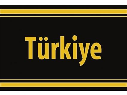 "1 x SAFE 1130 SIGNETTE Aufkleber selbstklebend "" Türkiye """