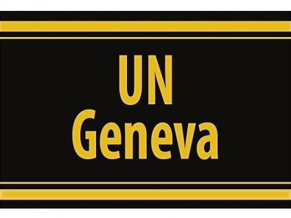 "1 x SAFE 1130 SIGNETTE Aufkleber selbstklebend "" UN Geneva"""