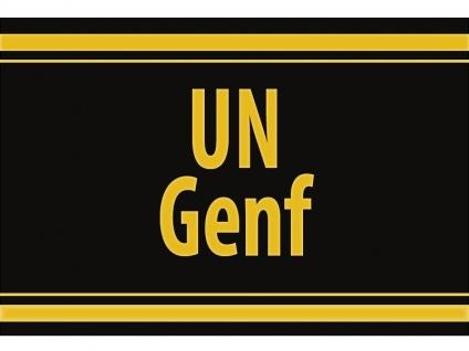 """1 x SAFE 1130 SIGNETTE Aufkleber selbstklebend """" UN Genf """""""