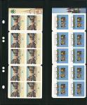 10 x LINDNER MU1317 Schwarze Multi Collect Einsteckblätter 2 Taschen 91 x 250 mm vertikal senkrecht Briefmarken Blocks Blister für Münzen