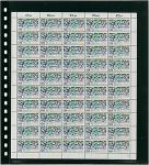 10 x LINDNER 020P Omnia Bogenblätter Schwarz Für 2 Bogen Format max. 262 x 305 mm