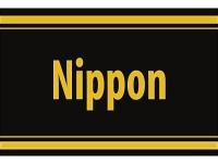 """1 x SAFE 1130 SIGNETTE Aufkleber selbstklebend """" Nippon """" Japan"""