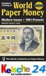 Standard Catalog of World Paper Money 1961 - 2009 +