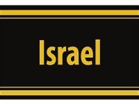 """1 x SAFE 1130 SIGNETTE Aufkleber selbstklebend """" Israel """""""
