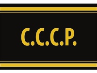 "1 x SAFE 1130 SIGNETTE Aufkleber selbstklebend Rußland "" C.C.C.P. """