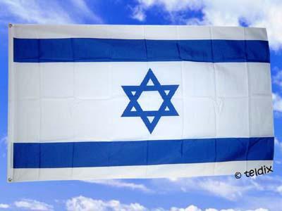 Flagge Fahne ISRAEL 150 x 90 cm - Vorschau
