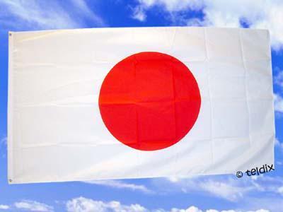 Flagge Fahne JAPAN 150 x 90 cm - Vorschau