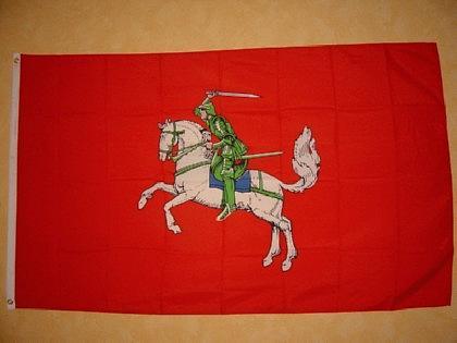 Flagge Fahne PFERD MIT RITTER ROT 150 x 90 cm - Vorschau