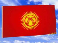Flagge Fahne KIRGISISTAN 150 x 90 cm