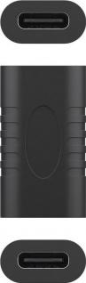 Adapter USB-C™ Buchse an USB-C™ Buchse, schwarz