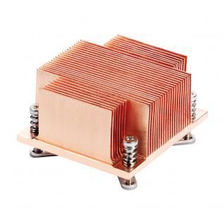 Xilence® Server CPU Kühler 1HE, passiv