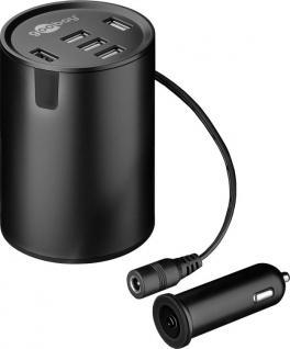 KFZ USB-Ladeadapter für Auto-Becherhalter, 5-Port, 10A, schwarz