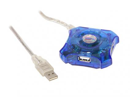 USB 2.0 Hub, 4-fach, Ufo-Design, aktiv mit Netzteil