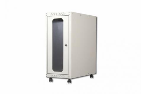 SoHo PC Schrank, Computergehäuse, Glastür, 650, 300, 600 mm, grau, Digitus® [DN-CC 9001]