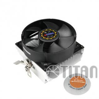 Titan® Aktiv-Kühler für all AMD K8, all AM2, AM3, 754 - Sempron - 3800+, 939 - Athlon 64 X2- 4200+, 940- Athlon 64