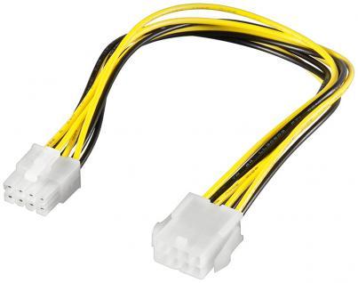 kabelmeister® Interne Stromkabelverlängerung 8pol Stecker auf Buchse, 0, 2m