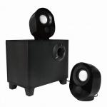 2.1 Stereo Lautsprecher mit Subwoofer, LogiLink® [SP0045]