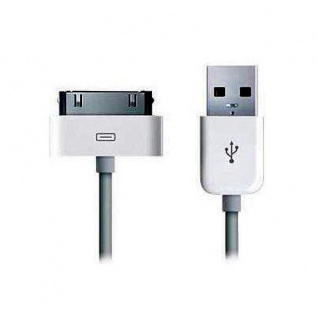 USB Kabel für Apple iPhone 4S 4 3GS 3 iPad 3 2 Ladekabel Datenkabel Sync Weiss
