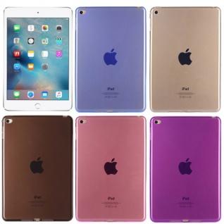 Schutzhülle Silikon Glossy Serie Hülle Case Cover Schutz für Apple iPad Tasche