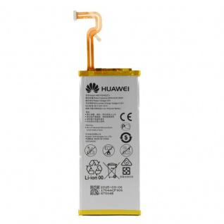 Huawei P8 Lite Akku HB3742A0EZC 2200 mAh Ersatzakku Batterie Ersatzteil