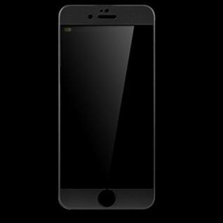 Premium 0, 3 mm gebogenes H9 Hartglas Schwarz Folie für Apple iPhone 7 Plus Neu