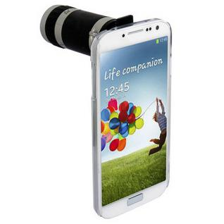 Kamera Telescope für Samsung Galaxy S4 i9500 i9505 8x Objektiv Zubehör Objektiv